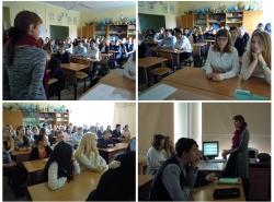 Школа 31 г. Калининград. Октябрь 2016 год