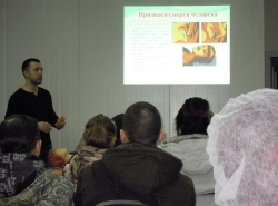 Выездное занятие 02 марта 2016 года на рыбоконсервный завод РОСКОН в г. Пионерский