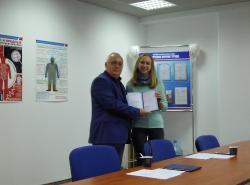 Вручение документов о повышении квалификации по программе
